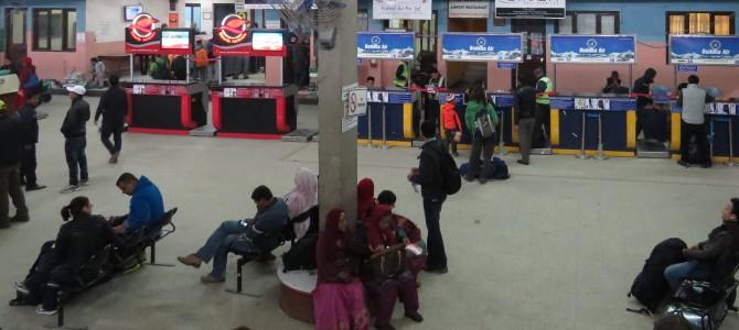 Nepal – Kathmandu Domestic Airport