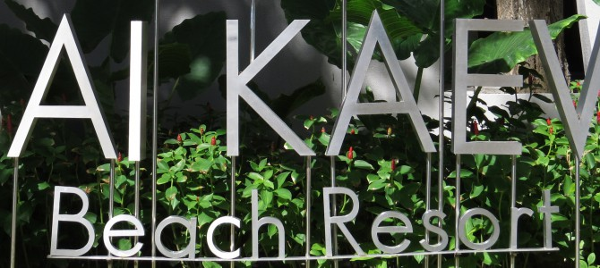 Thailand – Koh Samed – Sai Kaew Beach Resort