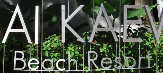 Thailand – Koh Samed – Sai Kaew Beach Resort