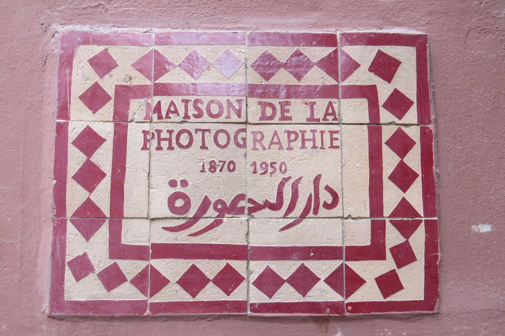 Maison de la Photoraphie Marrakesch Marokko
