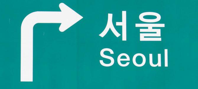 Seoul – Top 10