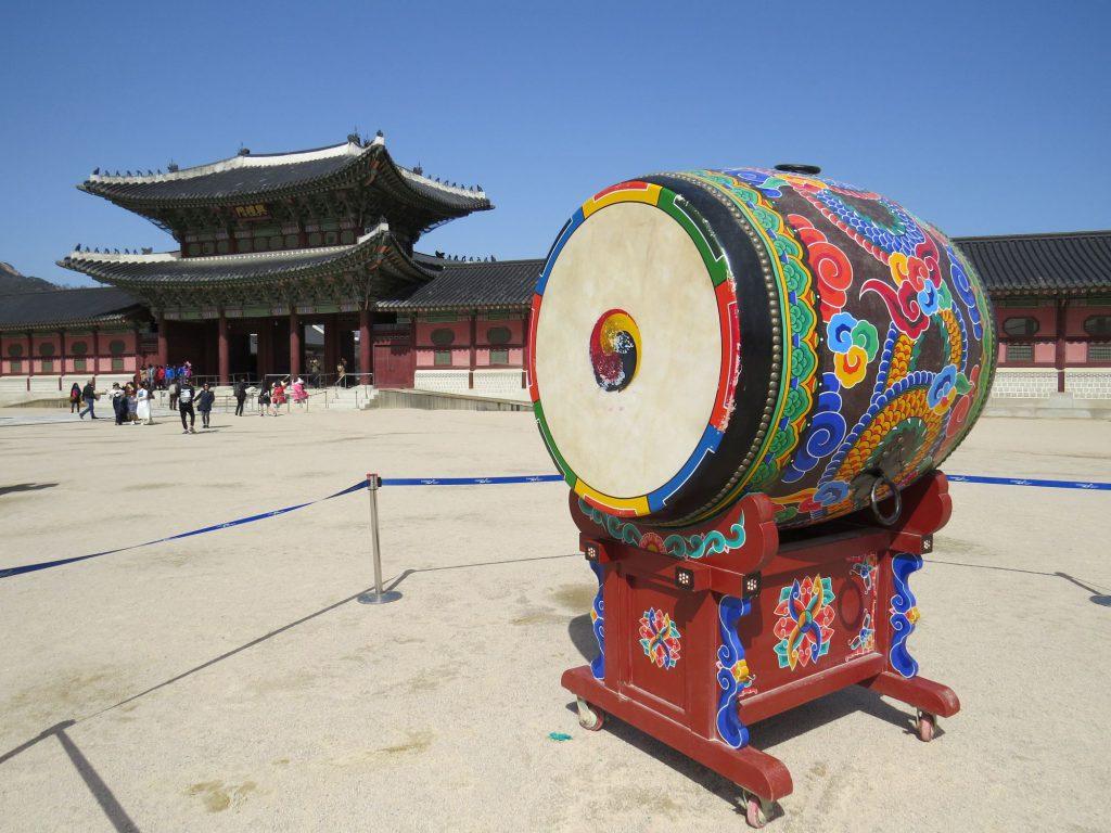 Seoul Palast Trommel