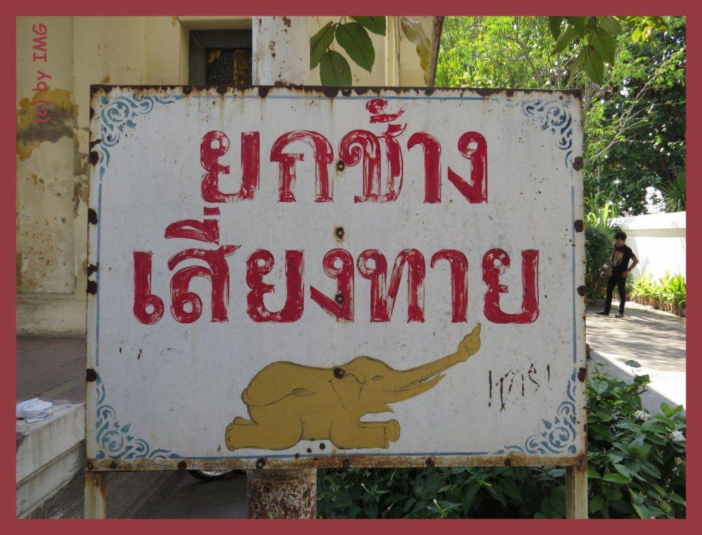 Saraburi Thailand Tempel Elefant