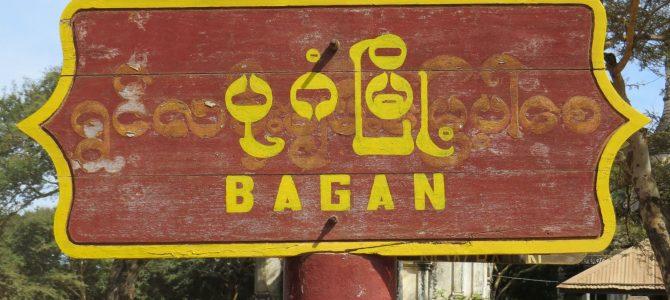 Tempelhopping und Pagodenbesteigung in Bagan