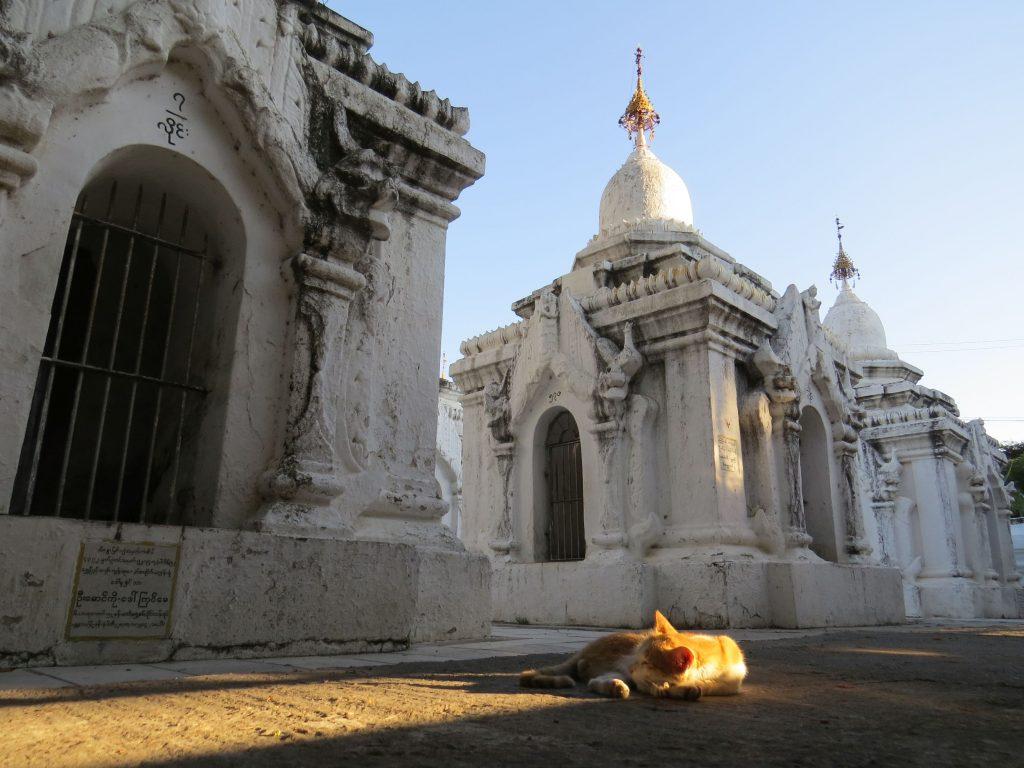 Kuthodaw, Pali Kanon, Pagode, Mandalay